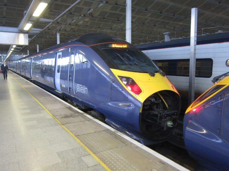 Train nose coupling